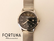 2. Preis 2019: Eine Fortuna-Armbanduhr, Sonderedition Schlepperspendenaktion
